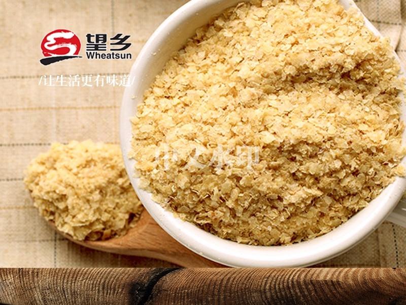 10kg散装小麦胚芽片
