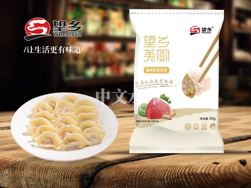 美厨1kg猪肉白菜水饺