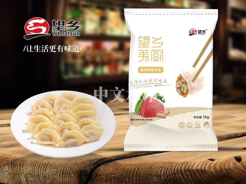 美厨1kg猪肉芹菜水饺