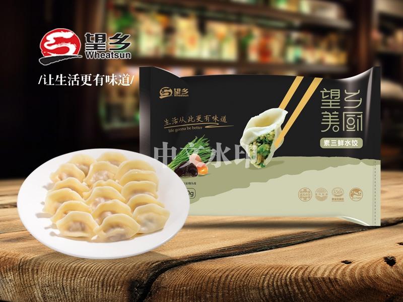 美厨500g素三鲜水饺