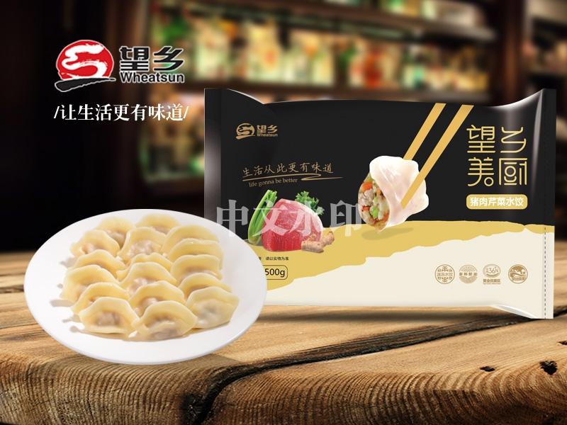美厨500g猪肉芹菜水饺