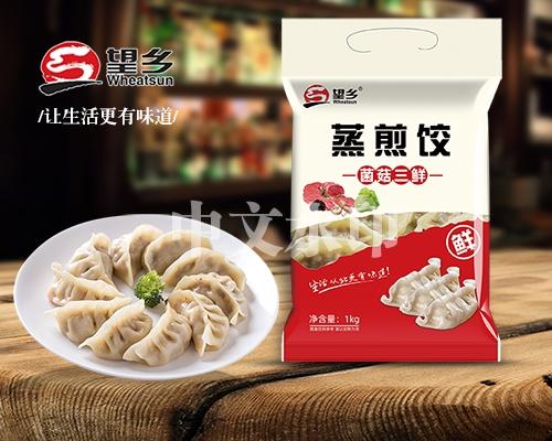 1000g蒸煎饺系列