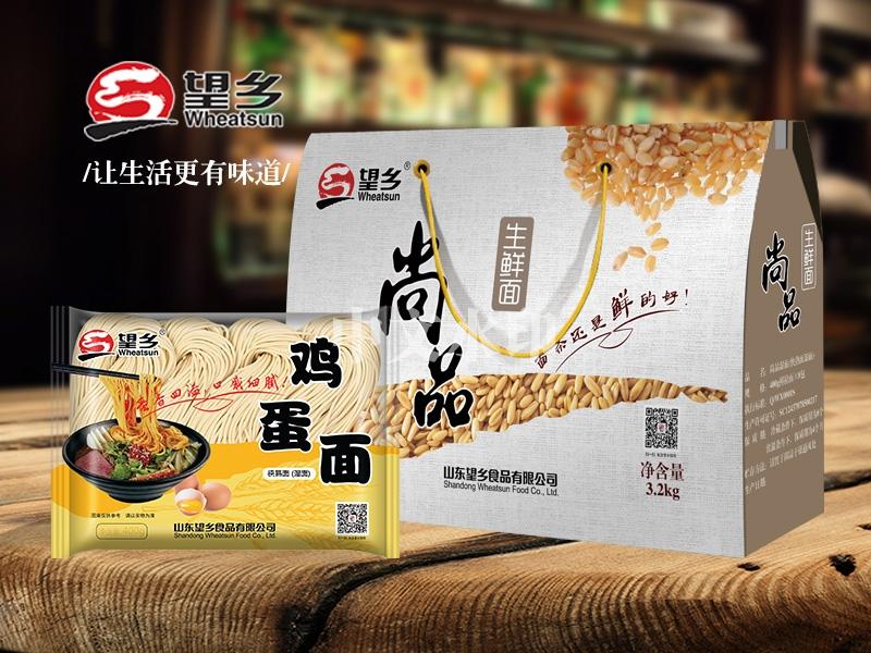 3.2kg生鲜面礼盒