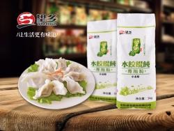 1kg水饺馄饨粉